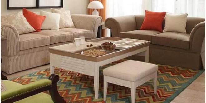Decoracion salones peque os alfombras hoy lowcost - Alfombras para salon ...