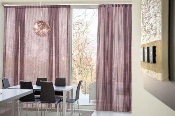 Novedades en dise o de cortinas 2018 hoy lowcost for Catalogo de cortinas para sala