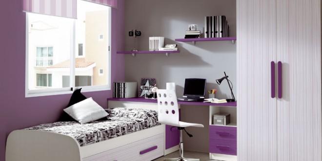 Cortinas y estores dormitorios juveniles hoy lowcost - Como decorar dormitorios juveniles ...