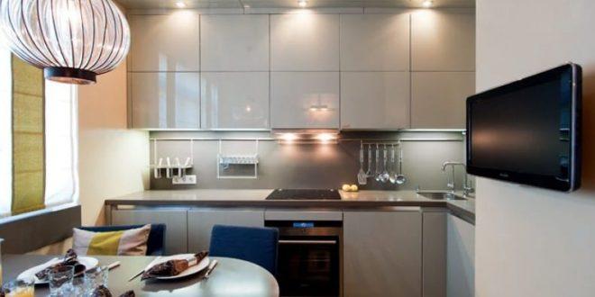 Cocina peque a moderna 2017 hoy lowcost - Ideas para cocinas pequenas modernas ...
