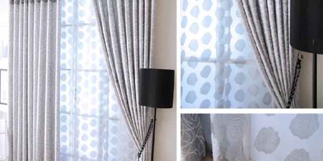 Detalle dise o cortinas para salones copia hoy lowcost - Disenos de cortinas para salones ...
