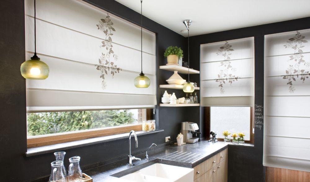 decorar ventanas cocinas