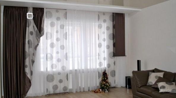 Combinar paneles japones y cortinas hoy lowcost - Cortinas y paneles japoneses ...