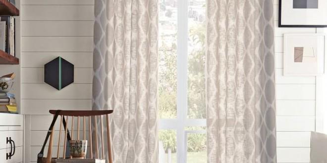Novedades en decoracion decoracion salones lamparas for Novedades en cortinas