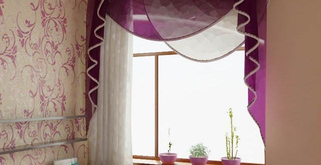 ideas cortinas modernas