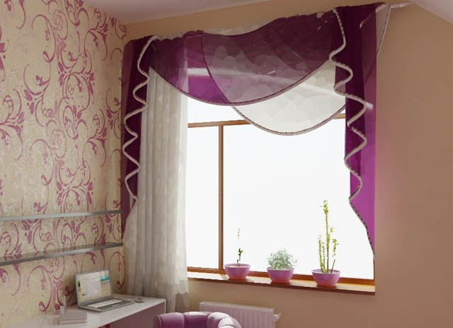 ideas cortinas modernas