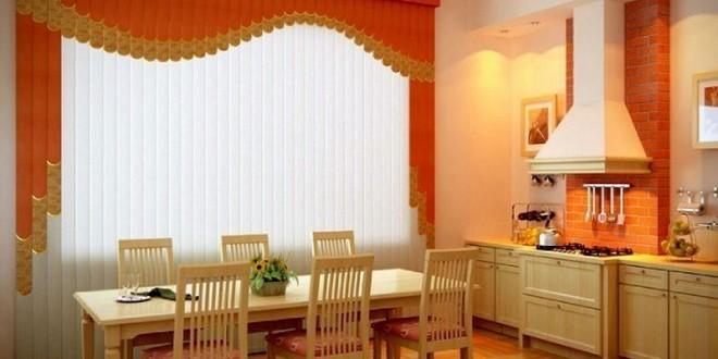 decoracion cortinas verticales