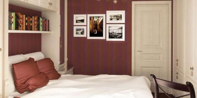 Como decorar dormitorios acogedores peque os hoy lowcost - Decorar dormitorios pequenos ...