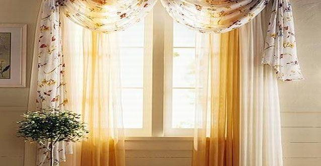 Tipos de cortinas modernas más elegantes